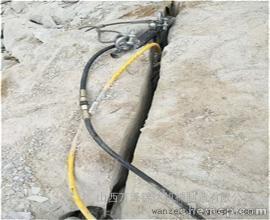 岩石劈裂机液压劈裂器