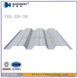 1.0厚宏鑫源楼承板生产 YX51-240-720 楼承板生产