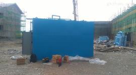 乡村振兴废水处理设备达标