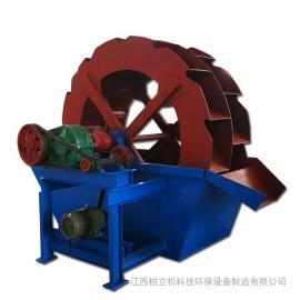 大型轮斗洗沙机设备小型水洗全自动螺旋一体机