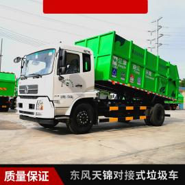 东风天锦压缩对接式垃圾车行情 定制16吨自卸垃圾清运车