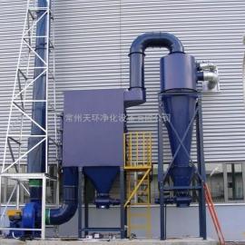 PPC气箱式脉冲布袋除尘器 GA型系列大气清灰布袋式除尘器