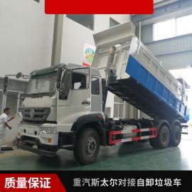 重汽后双桥对接式压缩自卸垃圾车多少钱|大型垃圾自卸清运车
