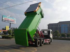 18方移�邮铰��w�嚎s垃圾箱,大型勾臂�配套垃圾箱