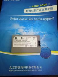 CC3800GE 3.7V 3800mAh 14.1Wh电池