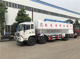 9.6米散装饲料罐子车 10吨运输饲料车订制