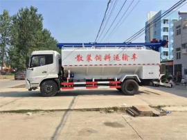 猪场运输饲料车 10-20吨散装饲料运输车新款报价
