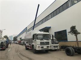 22吨电动饲料罐车 9吨拉散装饲料的罐子车环保无污染
