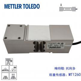 梅特勒 托利多 称重传感器 MT1260 高精度 电子秤传感器