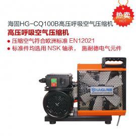 高压呼吸空气压缩机HG-CQ100B 消防空气呼吸器充气泵