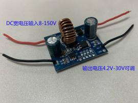NB-IOT模组,NB-IOT模块供电IC
