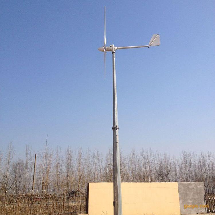 1kw风力发电机免维护A型风力发电机批量生产性价比超值风力发电