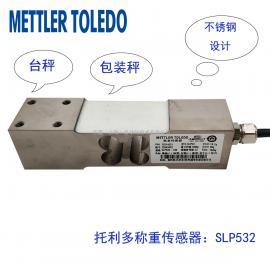 梅特勒 托利多 称重传感器 SLP532 不锈钢 单点 电子秤