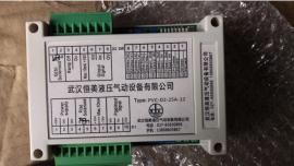 比例放大器PVC-D2-25A-10
