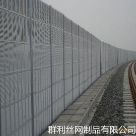 高铁铁路声屏障隔音墙 现货消音铁板围栏围挡金属板