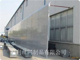 工业园区工厂隔音 声屏障隔音墙现货 消音围挡围栏金属透明隔音