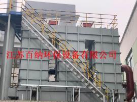 百纳 蓄热催化氧化炉RCO