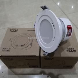 OPPLE欧普骁众一体化LED消防应急筒灯 应急时间90min/分钟
