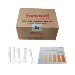 铜离子测试盒