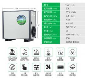 云英制氧机 汗蒸房氧吧制氧机YYZY-50L快速提高氧浓度