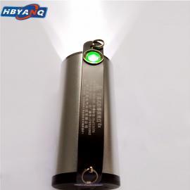 RJW7101手提式防爆探照灯|强光潜水消防搜索灯