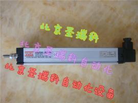 VOLFA LWF-100-A1电子尺位移传感器