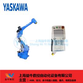 JZRCR-YPP01-1 安川�C器人售后服�� DX100示教器 �N售 �S修