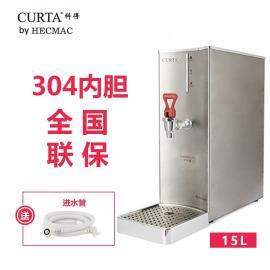 HECMAC/海克商用�_水器智能��水器奶茶店�崴�器�_水�C步�M式15L