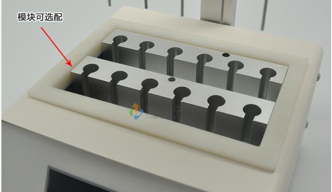 可视氮吹仪样品浓缩仪12位干式操作指南