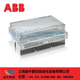 ABB机器人售后服务 DSQC663 ABB机器人驱动器 3HAC029818-001