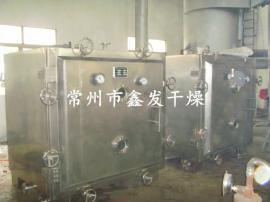 低温方形真空干燥机/低温圆形真空干燥机