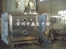 污泥专用方圆型真空干燥机
