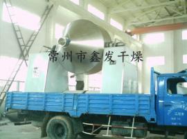 脯氨酸干燥机、双锥回转干燥机