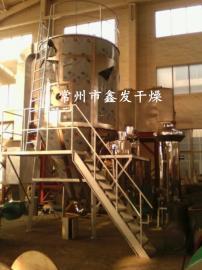 咖啡喷雾干燥机