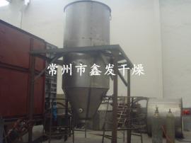 除锈剂喷雾干燥机