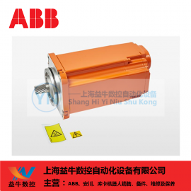 ABB机器人电机马达 3HAC17484-1 3HAC057541-003 销售 维修