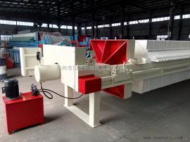 混凝土搅拌站污水处理版板框压滤机 商混站污水处理设备