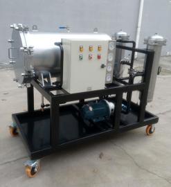 滤油机LYC-J50qF1液压油除杂质聚结脱水过滤机