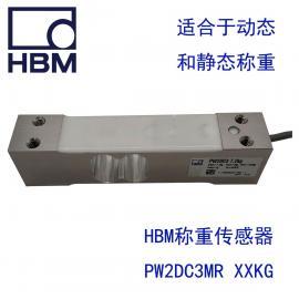 HBM �Q重�鞲衅� PW2DC3MR �吸c �_秤 �z重秤 �^程�Q重 PW2D ��B