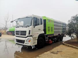 20吨洗扫车 东风天龙系列后八轮大型洗扫车 大型道路清扫车报价