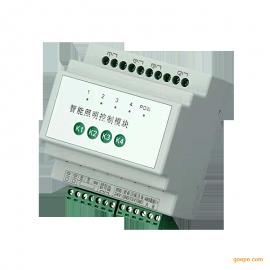 4路智能照明控制模块6路智能照明远程开关APP控制系统应急时控