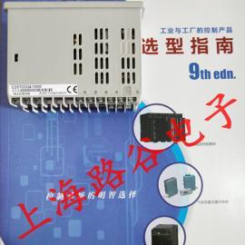 正品C25TC0UA1200山武温控表山武azbil/YAMATAKE温度调节仪器表
