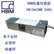 HBM �Q重�鞲衅� PW10A �吸c �_秤 �z重秤 �^程�Q重 PW10A