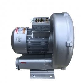 旋涡气泵 小型吸尘器高压风机