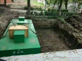 WSZ-A-1地埋式生活污水处理设备报价