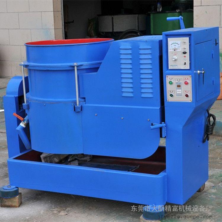JF-WLJ120L涡流式研磨机抛光机高速水流打磨机