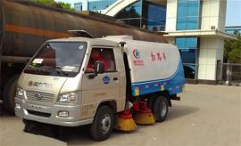 吸尘车多功能全吸式扫路车路面清扫车