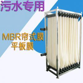 MBR膜污水�理中空�w�S�式膜浸�]式生物反��器PVDF材�|膜�M件