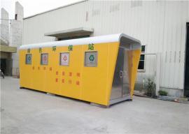 鼎泰康环保垃圾房批量生产 智能环保垃圾房快捷安装