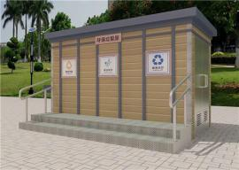 环卫垃圾房品质优良环卫垃圾房设计合理环卫垃圾房设备齐全